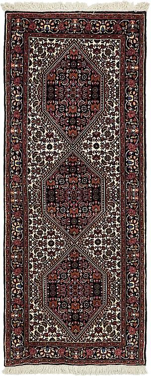 Ivory 2 X 5 Bidjar Persian Runner Rug Persian Rugs Esalerugs