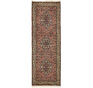 Link to 2' x 5' 7 Bidjar Persian Runner Rug
