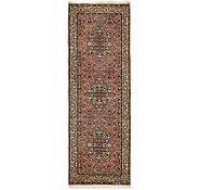 Link to 2' x 5' 7 Bidjar Persian Runner Rug