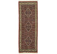 Link to 2' x 5' 3 Bidjar Persian Runner Rug