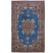 Link to 11' 3 x 17' 9 Kerman Persian Rug