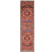 Link to 3' 8 x 13' 5 Hamedan Persian Runner Rug