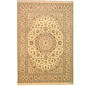 Link to 8' 3 x 11' 10 Nain Persian Rug