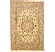 Link to 250cm x 360cm Nain Persian Rug