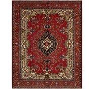Link to 318cm x 400cm Tabriz Persian Rug
