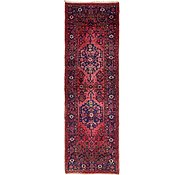 Link to 3' 9 x 11' 9 Zanjan Persian Runner Rug