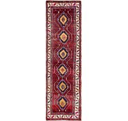 Link to 3' 7 x 13' Meshkin Persian Runner Rug