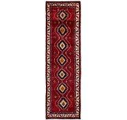 Link to 112cm x 385cm Meshkin Persian Runner Rug
