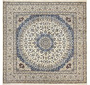 Link to 16' 1 x 16' 2 Nain Persian Square Rug