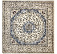 Link to 488cm x 488cm Nain Persian Square Rug