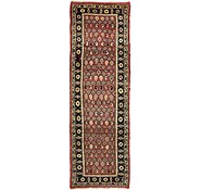 Link to 2' 9 x 9' 3 Farahan Persian Runner Rug