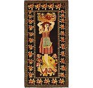 Link to 4' x 7' 9 Karabakh Rug