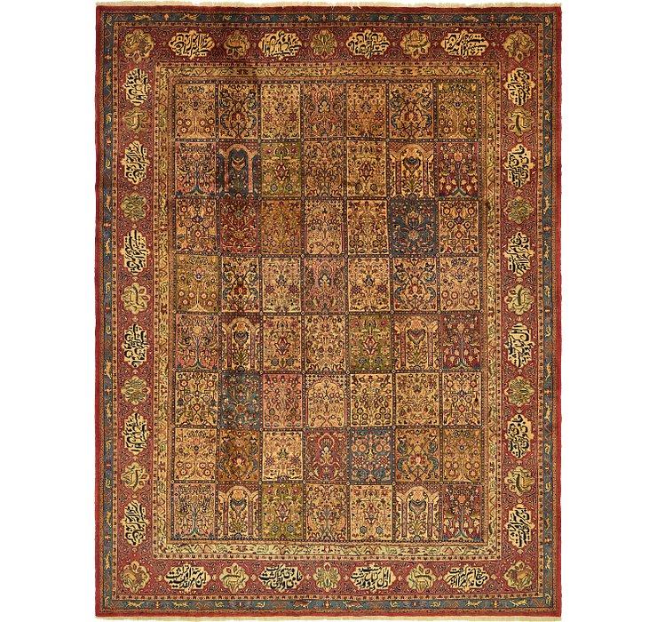 10' x 13' Bakhtiari Persian Rug