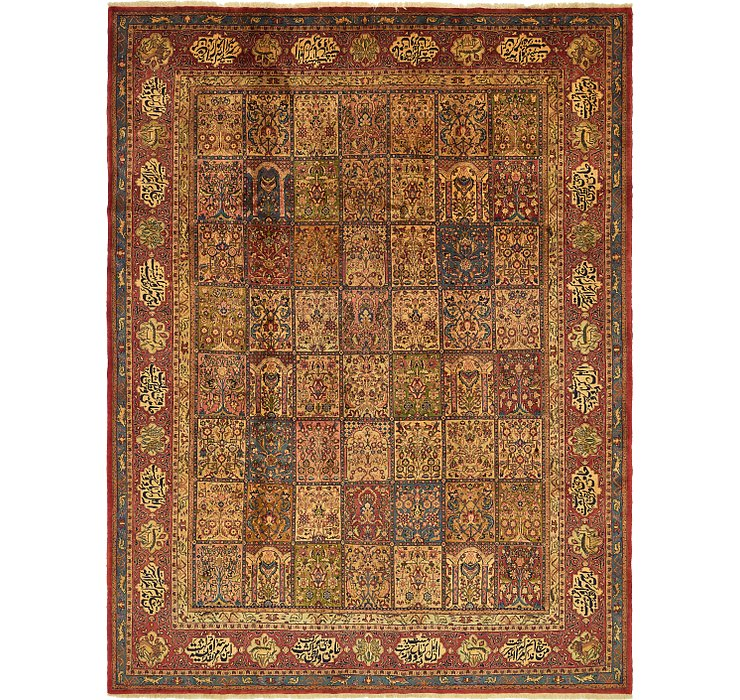 10' x 13' Bakhtiar Persian Rug