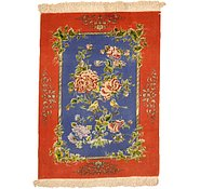 Link to 2' 2 x 3' 1 Tabriz Persian Rug