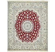 Link to 5' 9 x 7' Nain Persian Rug