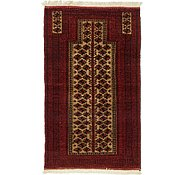 Link to 90cm x 150cm Balouch Persian Rug