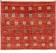 Link to 1' 11 x 2' 1 Kashkuli Gabbeh Persian Square Rug