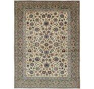 Link to 10' 6 x 14' 2 Kashan Persian Rug