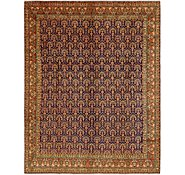 Link to 305cm x 385cm Tabriz Persian Rug