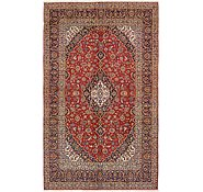 Link to 6' 9 x 11' 5 Kashan Persian Rug
