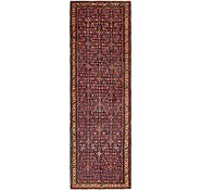 Link to 4' 2 x 13' 2 Hossainabad Persian Runner Rug