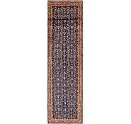 Link to 3' 7 x 13' 6 Hamedan Persian Runner Rug