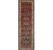 Link to 115cm x 378cm Malayer Persian Runner Rug