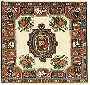 Link to 5' x 5' 1 Bakhtiar Persian Square Rug