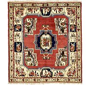 Link to 5' x 5' 4 Bakhtiar Persian Square Rug