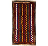 Link to 3' 8 x 6' 7 Ghashghaei Persian Rug