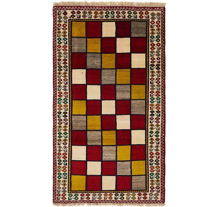 117cm x 205cm Shiraz-Gabbeh Persian Rug