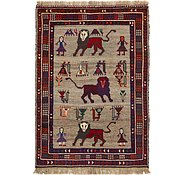 Link to 4' 4 x 6' 5 Ghashghaei Persian Rug
