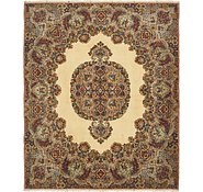 Link to 6' 10 x 8' Kerman Persian Square Rug