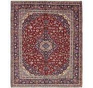 Link to 305cm x 365cm Kashan Persian Rug