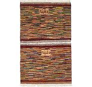 Link to 2' 10 x 4' 3 Shiraz-Gabbeh Persian Rug