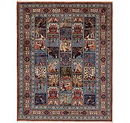 Link to 9' 10 x 12' 4 Kashmar Persian Rug