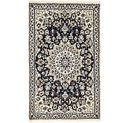 Link to 2' 9 x 4' 6 Nain Persian Rug