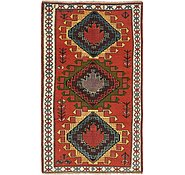 Link to 3' 9 x 6' 5 Ghoochan Persian Rug