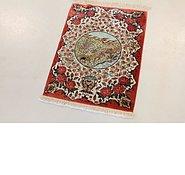 Link to 1' 10 x 2' 5 Qom Persian Rug