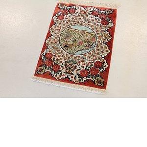 1' 10 x 2' 5 Qom Persian Rug