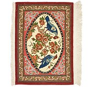 Link to 2' 5 x 3' 3 Qom Persian Rug