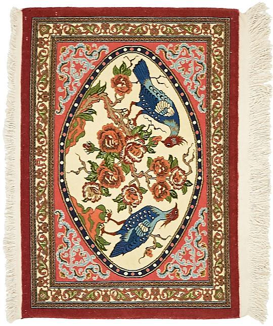 Ivory 2' 5 X 3' 3 Qom Persian Rug