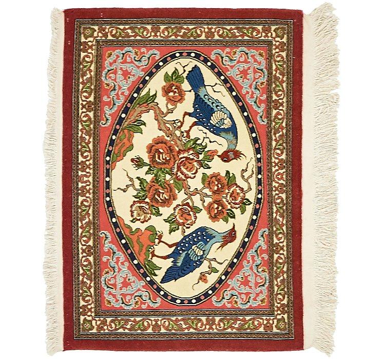 2' 5 x 3' 3 Qom Persian Rug