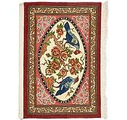 Link to 75cm x 102cm Qom Persian Rug