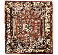 Link to 2' 7 x 2' 8 Bidjar Persian Square Rug