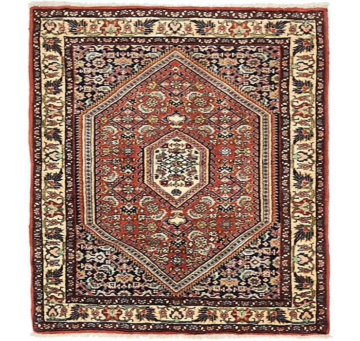2' 7 x 2' 8 Bidjar Persian Square Rug