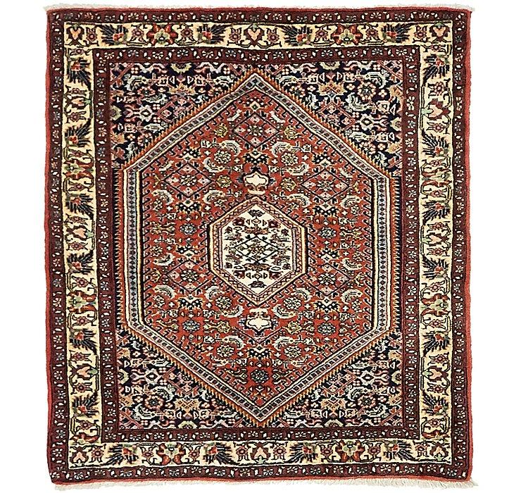 2' 6 x 2' 9 Bidjar Persian Square Rug