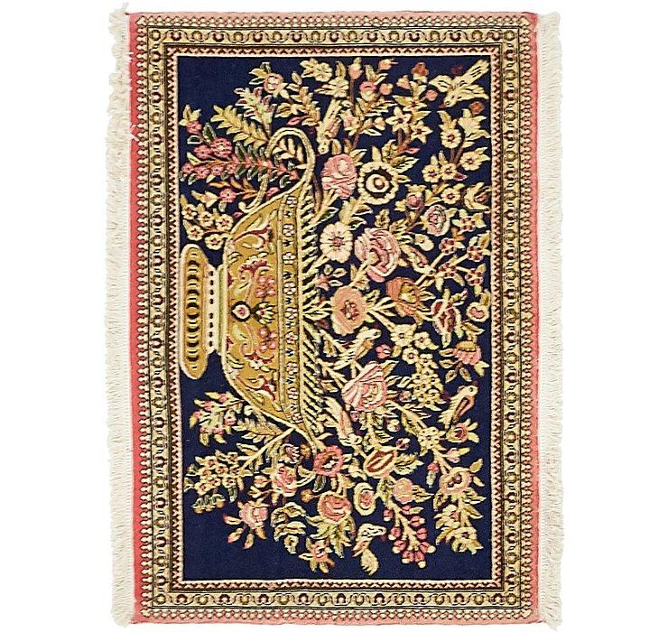 2' 1 x 3' Qom Persian Rug