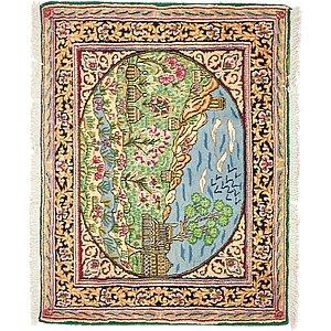Unique Loom 2' 5 x 3' Kerman Persian Rug